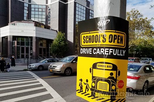 beis-rivka-school-open-saftey-sign