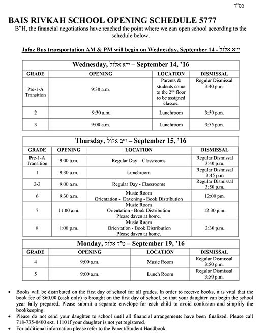 final-school-opening-schedule-sep-2016-5777-1