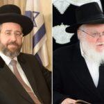 Chief Rabbi Condemns Harassment of R' Havlin