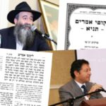 Rebbe's Vision from 1943 Comes to Fruition