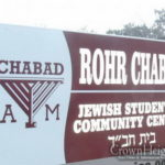 Chabad Sign at Texas A&M Vandalized