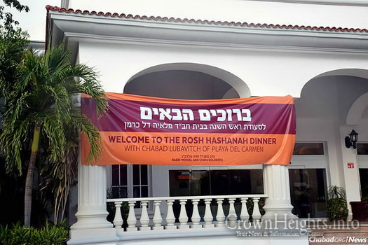 Hundreds of holiday guests of all ages joined Chabad Lubavitch of Playa del Carmen: The Jewish Center of the Riviera Maya in Mexico for Rosh Hashanah—the largest number yet since Rabbi Mendel and Chaya Goldberg arrived there six years ago.