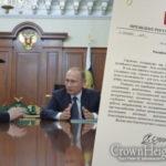 Putin Wishes Russian Jews a Happy New Year