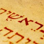 Weekly Thought: In the Beginning, G-d Created