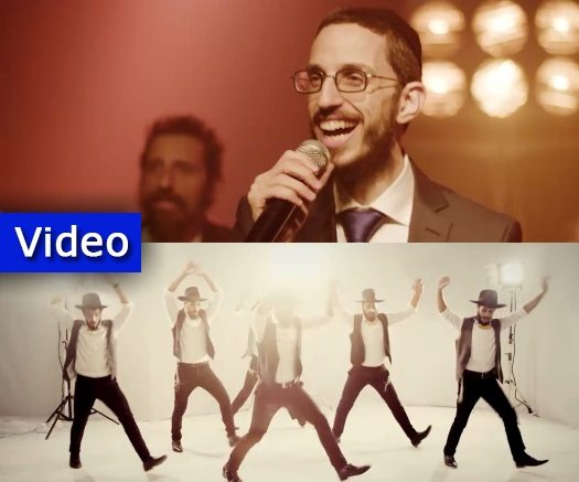 yitgadalmusicvideo