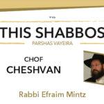 Shabbos at the Besht: Chof Cheshvan