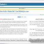 Alter Rebbe's Shulchan Aruch Translated to English
