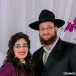 Jewish Life Gets a Jump in Mobile