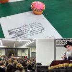 Beis Rivkah Marks Newly-Discovered Birthday