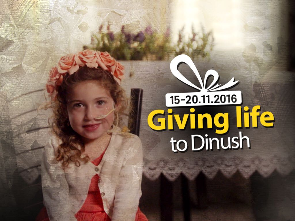 dinush-giving