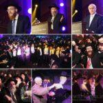 Photos: Kinus Hashluchim Gala Banquet #3