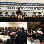 Monsey Unites to Celebrate Yud Tes Kislev