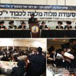 Monsey Unites to Celebrate Yud Tes Kislev