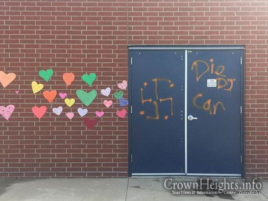 essay about vandalism in school