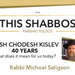 Shabbos at the Besht: Rosh Chodesh Kislev – 40 Years