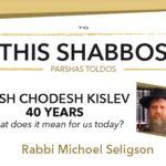 Shabbos at the Besht: Rosh Chodesh Kislev – 40 Years