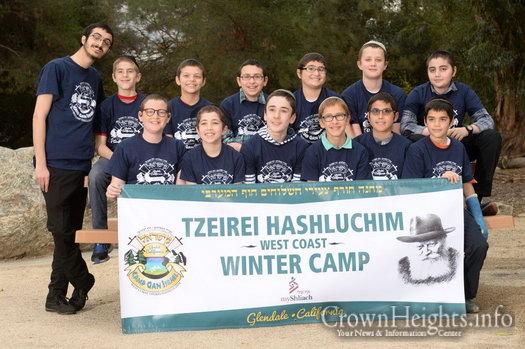 8thwintercamp16