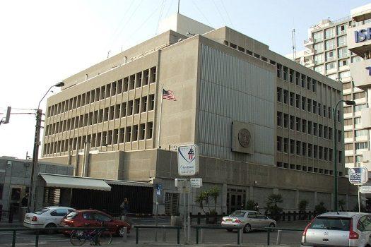 The American embassy in Tel Aviv