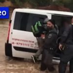 Video: Dramatic Rescue in Kfar Chabad Flooding