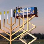 At National Menorah Lighting Shliach Evokes Rebbe's Message to Netanyahu