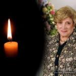 Boruch Dayan Ho'emes: Mrs. Rochel Samuels, OBM