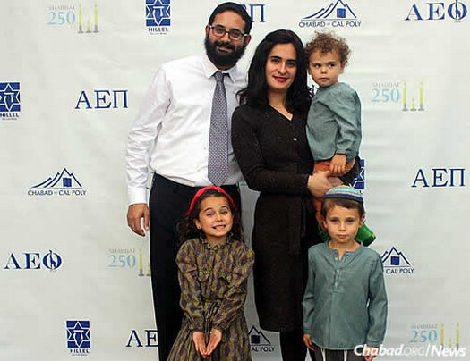 The Hilel family