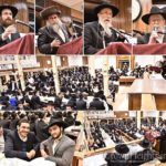 Photos: Chof Daled Teves Farbrengen in 770