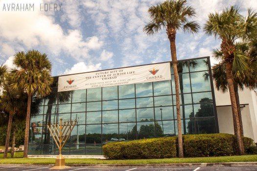 Chabad of South Orlando. Photo: Avraham Edery.