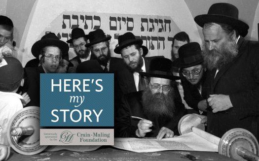 The Sadigura Rebbe completes a Torah in Kfar Chabad.