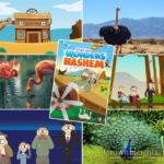 Third 'Wonders of Hashem' Explores World of Birds