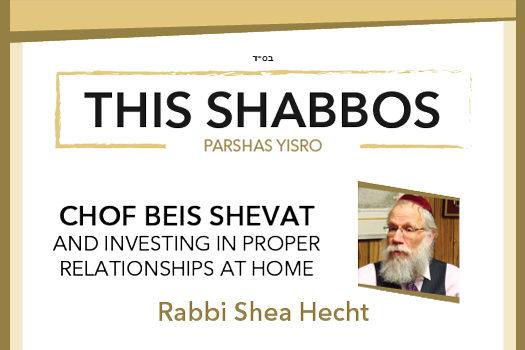 251-Yisro-Hecht-web-crop