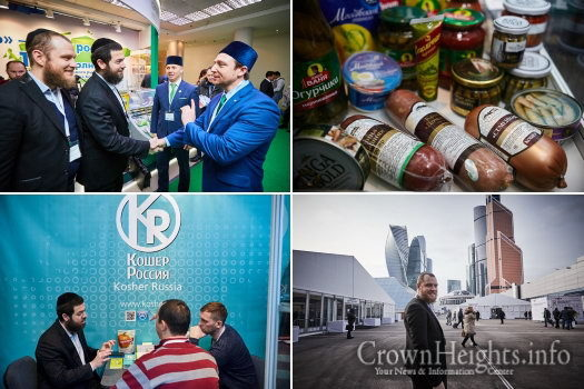 26halal moscow expo 17