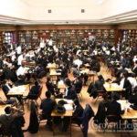 Yeshiva Hanhalah Decries 'Shfichas Domim' Video