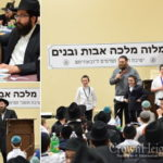 Montreal Yeshiva Hosts Father and son Melave Malka
