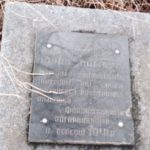 Report: Ukrainians Looting Holocaust Mass Graves