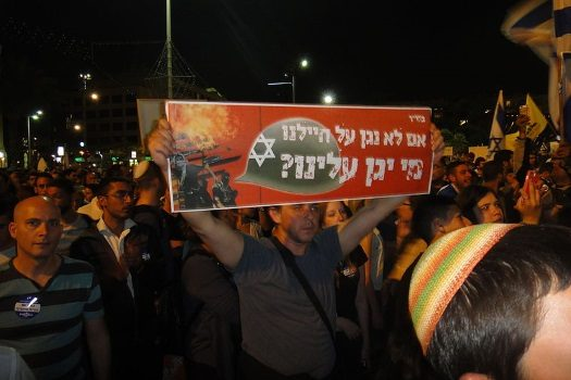 A demonstration in Tel Aviv on behalf of Elor Azaria