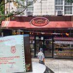 Gombo's Bakery Shuttered on Erev Shabbos