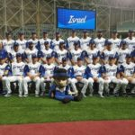Israel Ends Run at World Baseball Classic