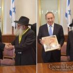 Rebbe's Secretary Delivers Matzah to Prime Minister