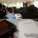 Baltimore Marks First Isru Chag Kinus Torah