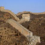 How We Circumvent Chinese Internet Censorship