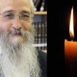Boruch Dayan Hoemes: Rabbi Mendel Deitsch, 64, OBM