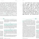 Kehot Releases Special Edition of the Rebbe's Kapitel