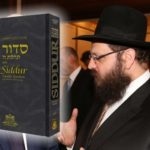 Siddur Tehillas Hashem Published in German