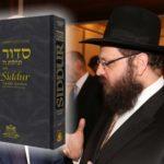 Siddur Tehillas Hashem Published in German