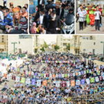 Kiryat Gat Children Display Jewish Pride