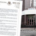 Bais Rivkah Strike Ends: Regular School Hours Friday