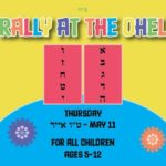 Today: Rally at the Ohel
