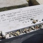 13 Iyar: Yahrtzeit of the Rebbe's Brother
