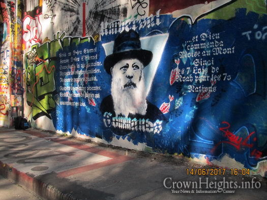 Picture of the Day: Holy Graffiti • CrownHeights info – Chabad News